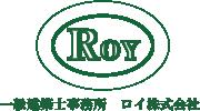 ROY株式会社のロゴ